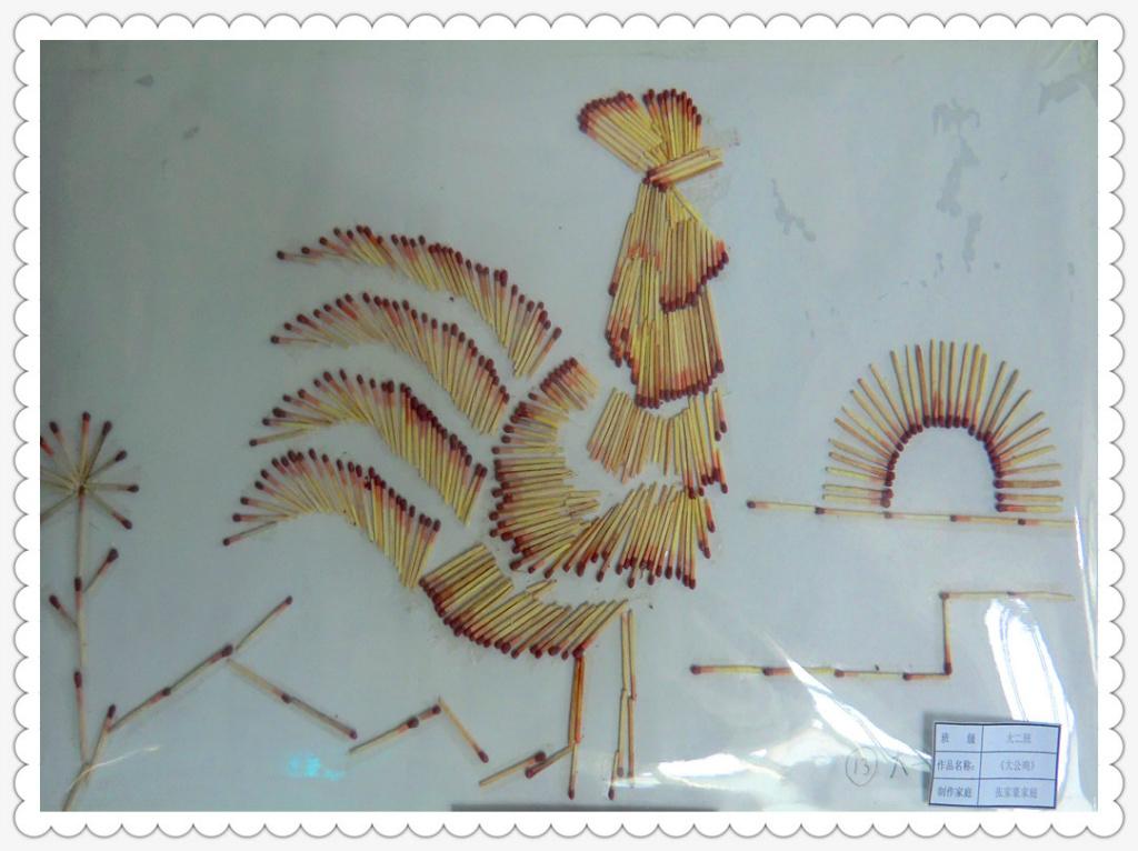 幼儿园火柴粘贴画作品图片-五彩的花 图片幼儿作品