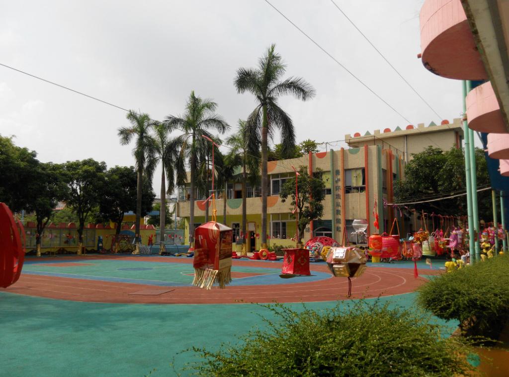 广州市南沙区大岗镇岭东幼儿园欢乐时光